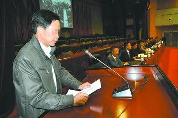 惠阳半年责令24人检讨作风,1人上电视公开检讨
