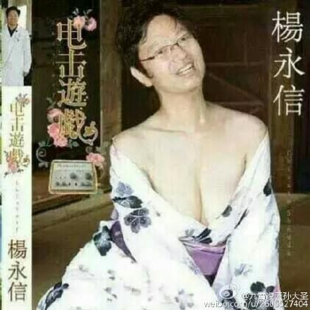 轻松一刻:孝顺!少女卖身700万给父母买房图片