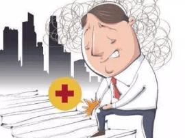 恼人的类风湿 患者到底该不该运动?
