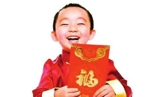 春节时候给孩子的压岁钱是来源于儿童勒索案
