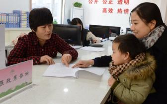 调查称仅一成北京居民生育二孩 经济压力大是主因