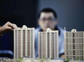 深圳等城提高房贷利率 一二线房价涨幅回落