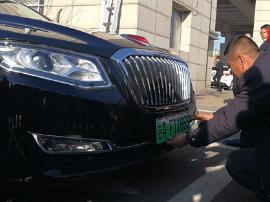 吉AF11666 长春市首个新能源汽车牌照诞生