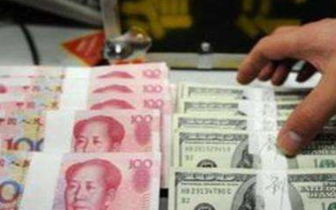 """汇率重塑资产定价 投资崛起""""新大陆"""""""