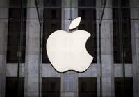 苹果警告内部泄密者:将失去一切