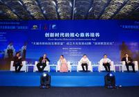 """""""大城市教科院发展联盟""""在深圳成立集智聚力共谋新发展"""