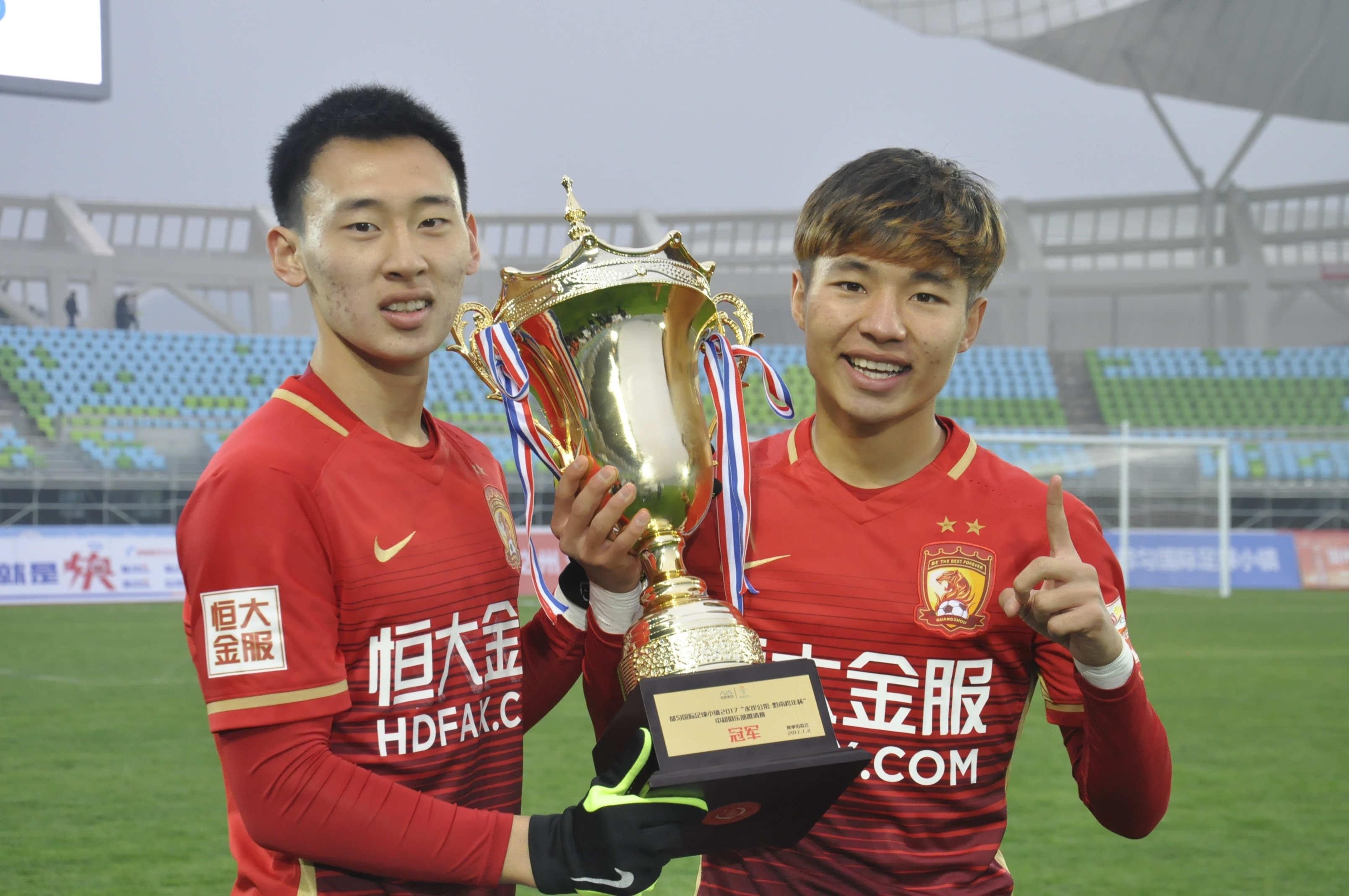 2017年1月2日的跨年杯恒大取得新年第一冠