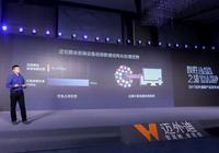 上海迈外迪回应:在杭州成立区块链公司,不代表