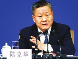 人事任免 陆克华任重庆市人民政府副市长
