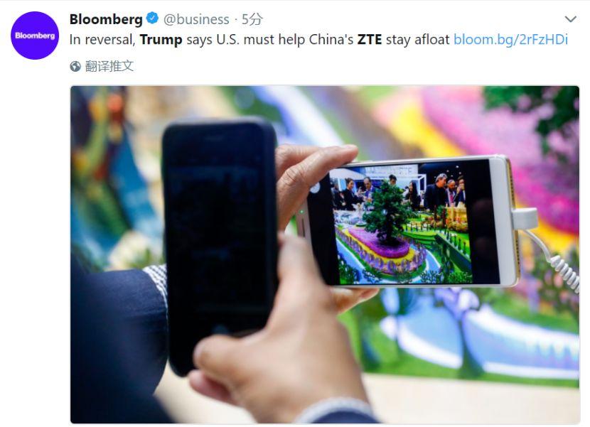 特朗普称将恢复中兴业务,中兴通讯迎来重大转机