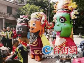 金门迎城隍跨海送佛帖 领略闽南宗教文化之美