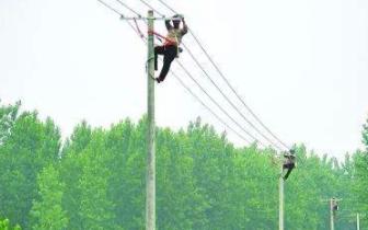 安徽农网改造升级工程再获7.5亿元投资