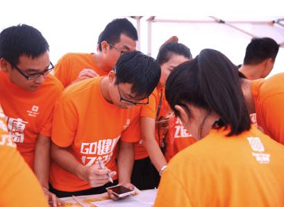 全杭州的运动潮人都来了?奥体秒变一片橙色海洋