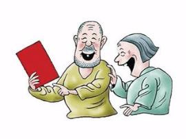 义马市:积极做好企业退休人员社会化管理工作