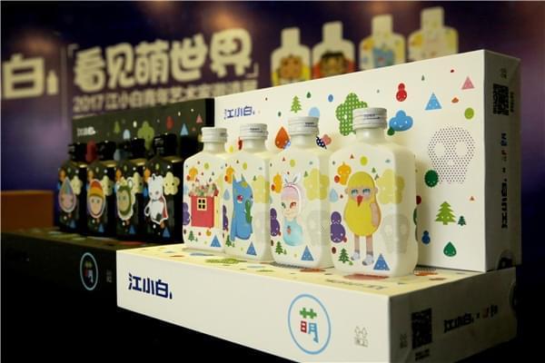 """当青年艺术遇上传统高粱酒:最""""萌""""艺术展亮相春糖"""