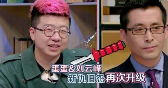 《吐槽》断档后 就指着李诞和刘云峰这对CP活了