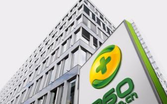 360宣布控股股东按约定质押约33亿股 市值1590亿