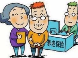 运城市机关事业养老保险中心实现智能身份认证