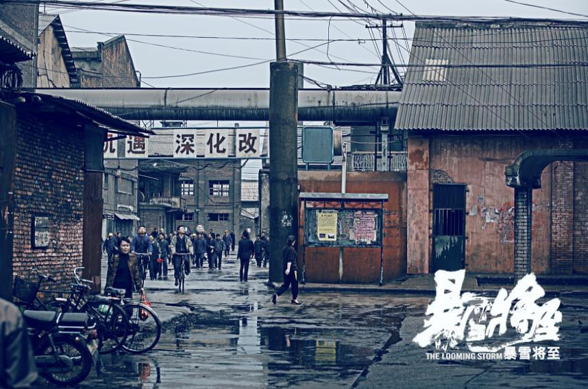 《暴雪将至》犯罪片外衣包裹90年代画像