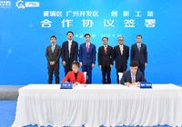 创新工场投资基金将落户广州 目标总规模25亿元