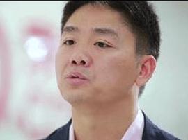 网友恶搞刘强东怼马云做坏事 刘强东:看清楚日期