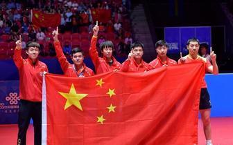 9连冠!世乒赛国乒男团横扫德国队捧杯