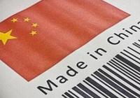 """路透社解读""""中国制造2025"""":美国担心被超越"""