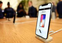 """iPhone X上市后又有人说""""苹果要完"""" 果粉这样反"""