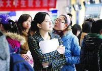 超9成广州女大学生认为存就业性别歧视