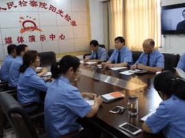 南召县检察院对涉案财物管理和监督进行全面自查