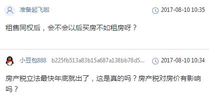 甘肃省福彩快3,楼市会不会跌股市会不会涨?看经济学大咖怎么说