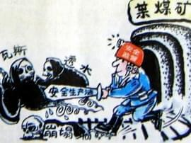 国务院安委办督导平陆县安全生产工作