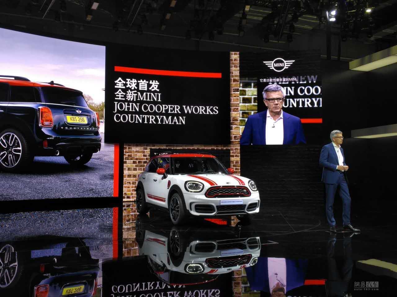 2017上海车展:全新MINI JCW全球首发