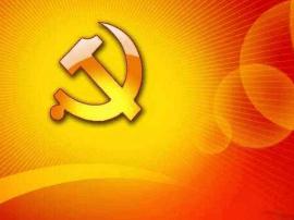 """运城国税经济开发区分局""""四个强化""""推进党建工作"""