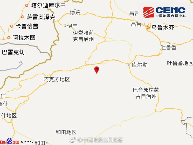 阿克苏地区库车县3.0级地震