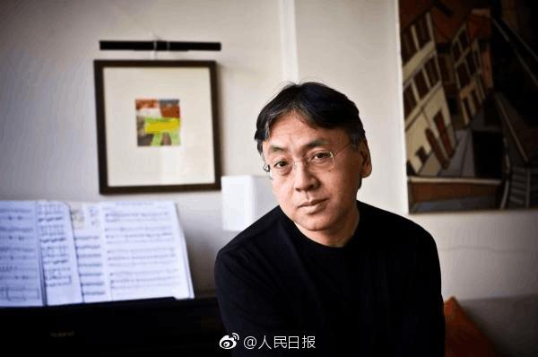 2017年诺贝尔文学奖揭晓 英国作家石黑一雄获奖