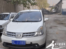 河津交警查获一起无证驾驶交通违法行为
