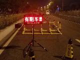 【视频】新型便携式反恐阻车器 设卡警务人员的金钟罩