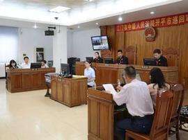 村民不满土地确权状告政府 江门开平市长出庭应诉