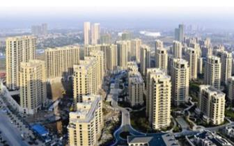 多地政策加码 房地产转向精准调控