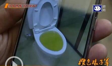 心烦!马桶溢污水,荆州一业主新家被泡坏