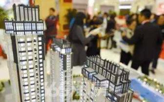 商品房库存总量达近年低点 城市供求分化加大