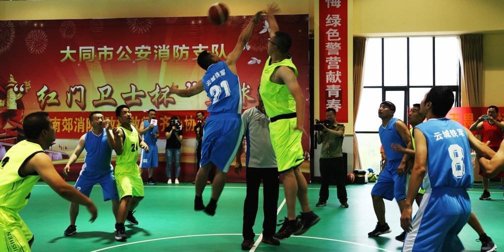2017大同消防'红门卫士杯'篮球赛