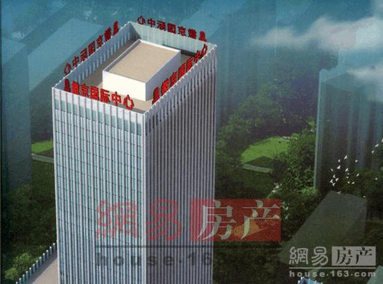 徽京国际广场