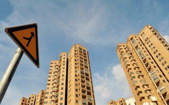 """榕房贷市场""""变奏""""首套房贷利率高于一线城市"""