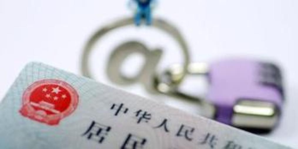 广西部分地政府网站被举报泄露个人信息