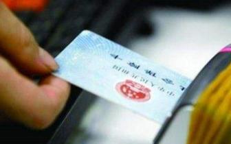 备案登记持卡就医 重庆社保局首次解读异地结算原则