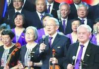 """平均年龄超72岁清华""""学霸合唱团"""""""