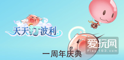 App Store精选:《镇魂曲》新角色龙女来袭