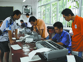 淄博实验中学剩余计划录取分数线489分